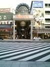 090428_tenmonkan